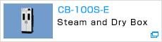 CB-100S-E Steam and Dry Box