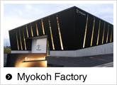 Myokoh Factory