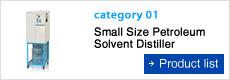 Small Size Petroleum Solvent Distiller